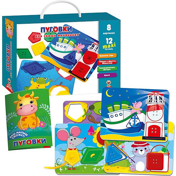 Купить Развивающая игра Vladi Toys Пуговки для самых маленьких , Украина, Унисекс