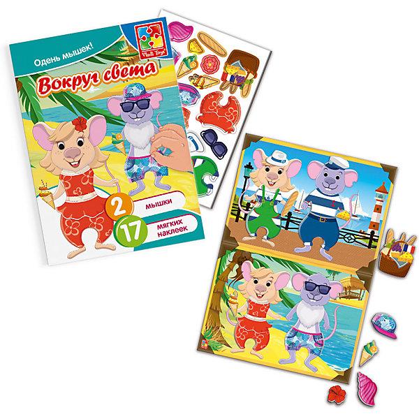 Vladi Toys Набор с мягкими наклейками Мышки-путешественики