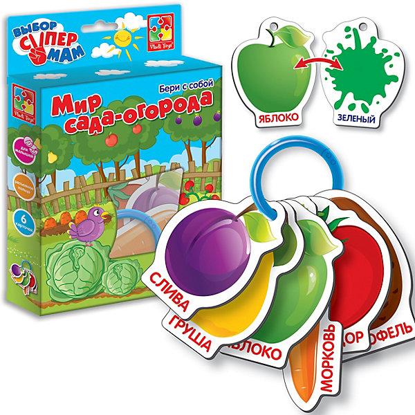 Vladi Toys Фигурные карточки на кольце Мир сада-огорода