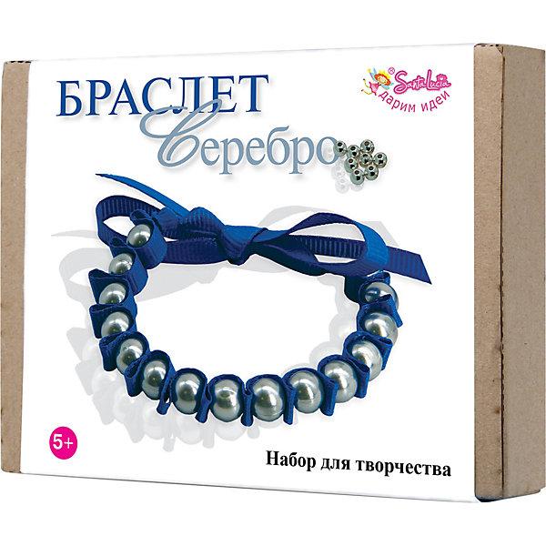 Купить Браслет Santa Lucia Серебро , Россия, сине-серый, Женский