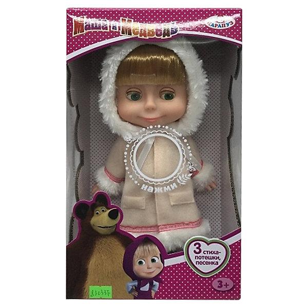 Карапуз Кукла Маша, 25 см, в шубе, озвученная