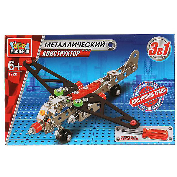 Город мастеров Конструктор металлический 3 в 1: Самолет, вертолет, болид