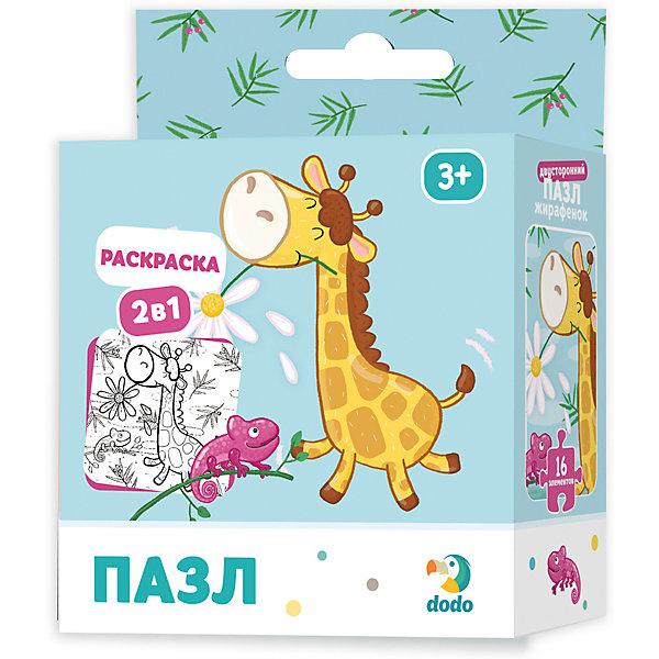 Dodo Пазл-раскраска 2в1 Жирафенок