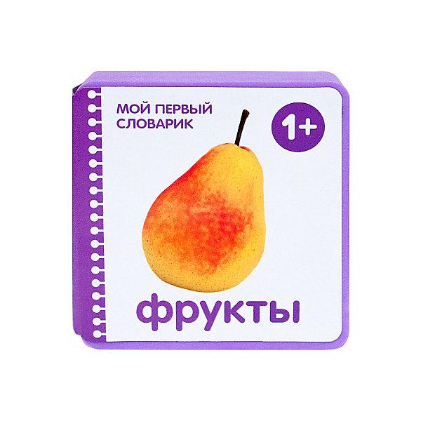 Купить Мой первый словарик Мозаика-синтез Фрукты , EVA, Мозаика-Синтез, Россия, Унисекс