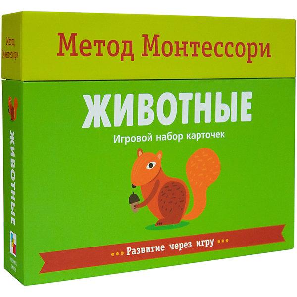Игровой набор карточек Мозаика-синтез Метод Монтесcори Развитие через игру. ЖивотныеОбучающие игры для дошкольников<br>Характеристики:<br><br>• материал: картон<br>• издательство: «Мозаика-синтез»<br>• автор: Пиродди К.<br>• художник: Баруцци А.<br>• в наборе: 16 карточек-пазлов, плакат, методические рекомендации для родителей<br>• серия: «Метод Монтессори. Развитие через игру»<br>• год издания: 2018<br>• особенности: подходит для групповых занятий<br>• страна бренда: Россия<br><br>С помощью набора по методу Монтессори ребенок развивает в себе качества, через которые познает мир. Игра содержит карточки животных и среды обитания, их нужно правильно соединить. Плакат служит игровым полем и подсказкой для сравнения и классификации половинок пазла. Занятия с набором учат самостоятельности, улучшают речь и мышление, расширяют кругозор.