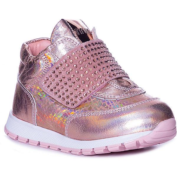 Купить Ботинки Tiflani для девочки, Турция, блекло-розовый, 21, 23, 25, 22, 24, Женский