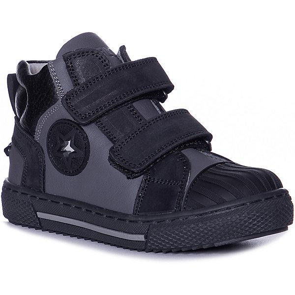 Ботинки Tiflani для мальчика, Черный