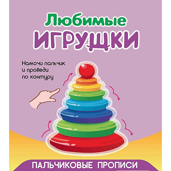 Купить Пальчиковые прописи Любимые игрушки , Fenix, Украина, Унисекс