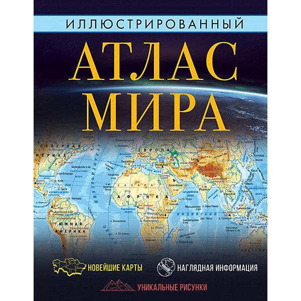 Издательство АСТ Иллюстрированный атлас мира земля иллюстрированный атлас