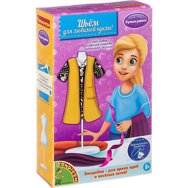 Bondibon Набор для творчества Bondibon Шьем для любимой куклы корфиати анастасия шьем брюки без примерок и подгонок