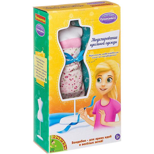 Bondibon Набор для творчества Моделирование кукольной одежды