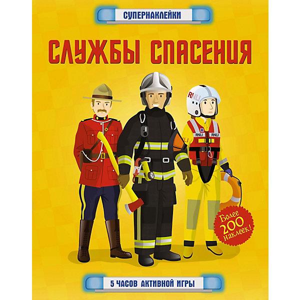 Купить Супернаклейки Махаон Службы спасения , Венгрия, Мужской