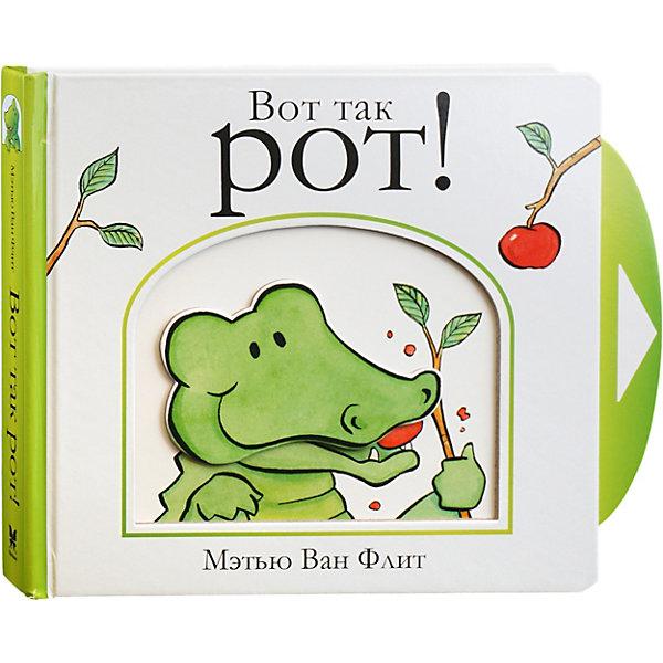 цена на Махаон Книжка-игрушка Махаон