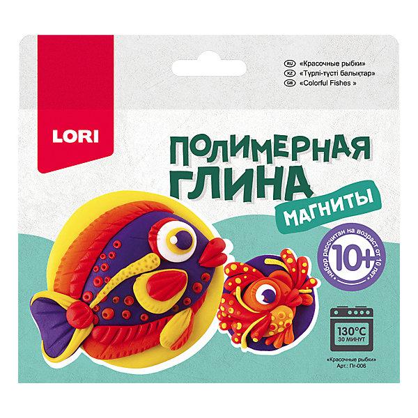 LORI Полимерная глина Магниты «Красочные рыбки»
