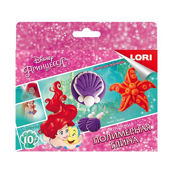 LORI Полимерная глина LORI Disney Украшения «Ариель» lori акварель disney феи 18 цветов в пластике