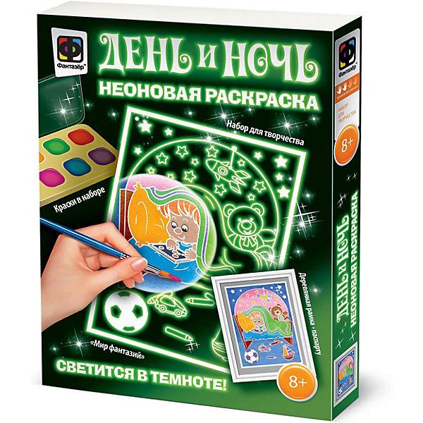 Фантазер Неоновая раскраска День и ночь, Мир Фантазий