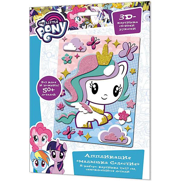 Купить Аппликация из EVA Origami My little pony Пони Селестия 23х17 см, Китай, разноцветный, Женский