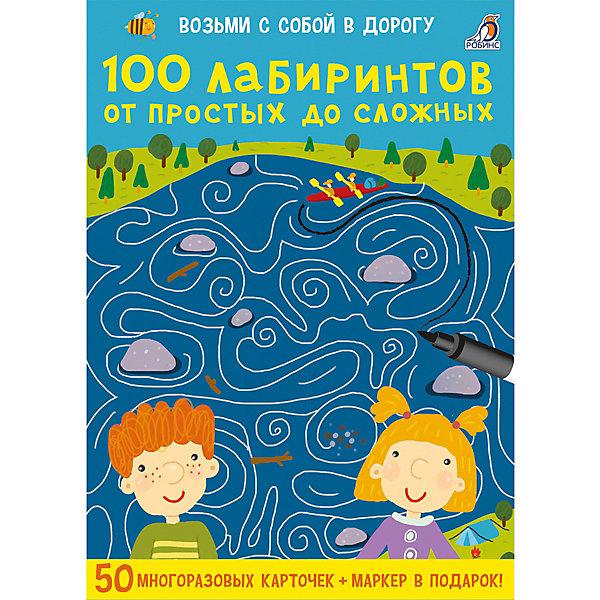 Робинс Асборн-карточки 100 лабиринтов от простых до сложных