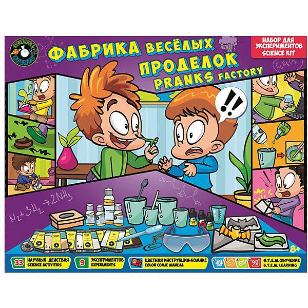 Купить Набор для экспериментов Science agents Фабрика веселых проделок , Toys Lab, Китай, разноцветный, Унисекс