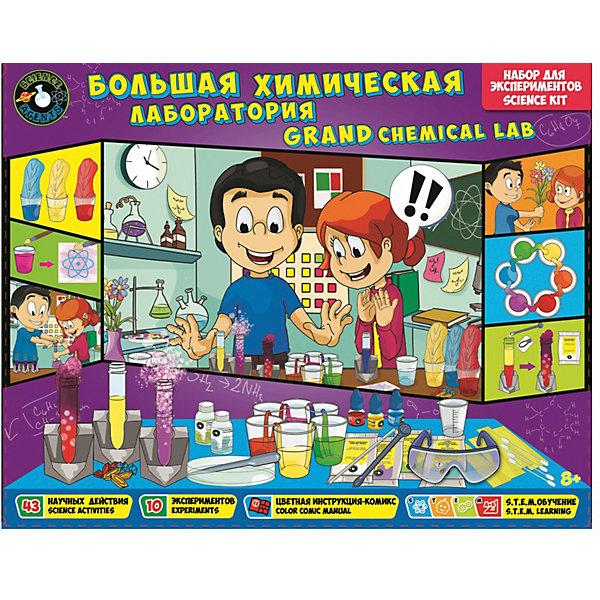 Toys Lab Набор для экспериментов Science agents Большая химическая лаборатория