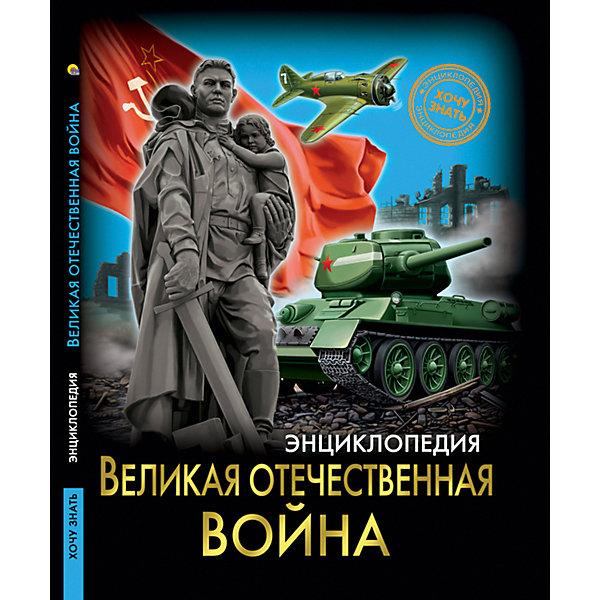 цена на Проф-Пресс Энциклопедия