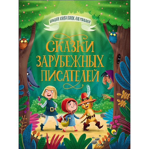 Купить Сказки зарубежных писателей, Проф-Пресс, Россия, Унисекс