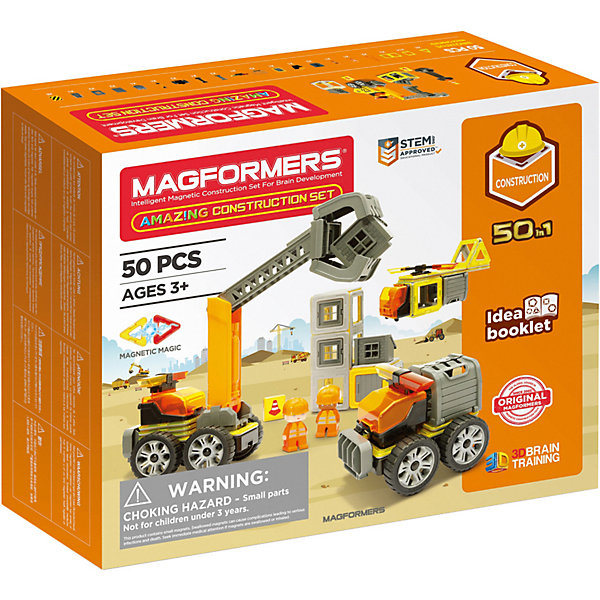 MAGFORMERS Магнитный конструктор Magformers Amazing Construction Set