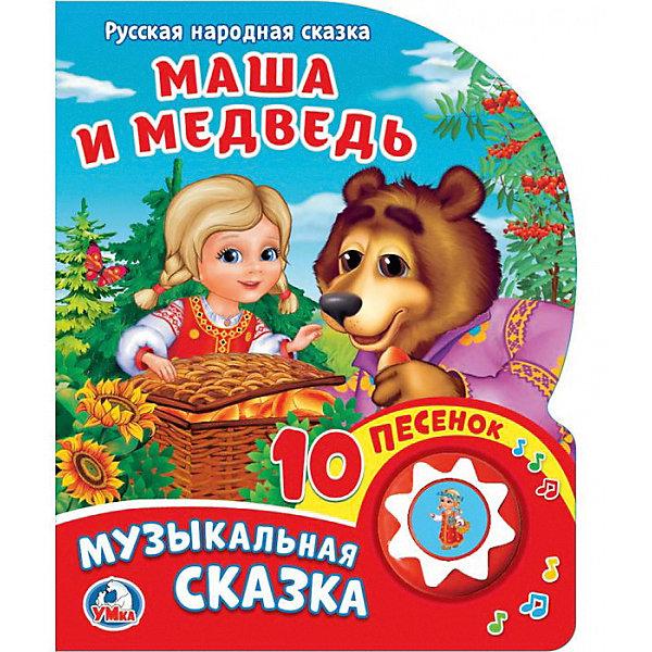 Купить Сказка 1 кнопка 10 песен Маша и медведь, Умка, Китай, Унисекс