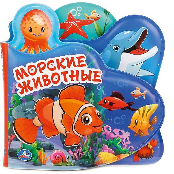 Фото - Умка Книжка для ванны Книжка-пищалка с закладками Морские животные игрушки для ванны умка книга пищалка для ванны с закладками домашние животные