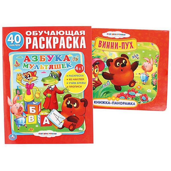 Умка Набор книг Союзмультфильм, 2 шт