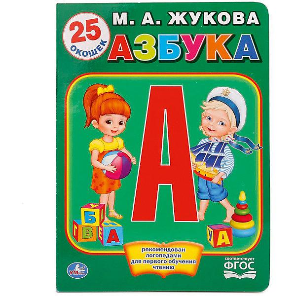 Умка Книжка с окошками Азбука, М. Жукова