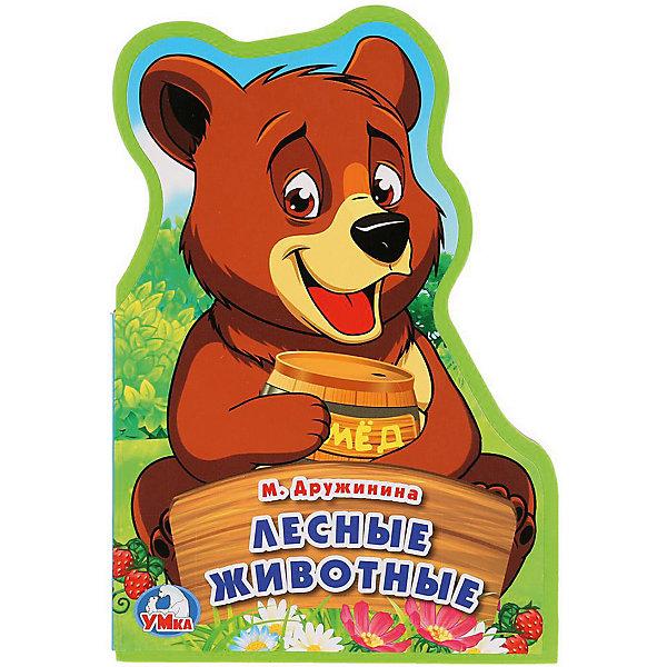 Умка Книжка с фигурной вырубкой Лесные животные, М. Дружинина