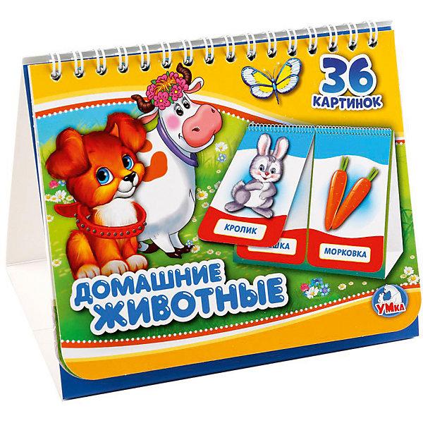 Умка Обучающее пособие Книга на пружине Домашние животные, 2 блока