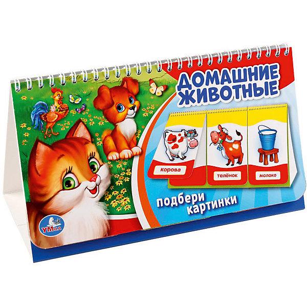 Умка Обучающее пособие Книга на пружине Домашние животные, 3 блока