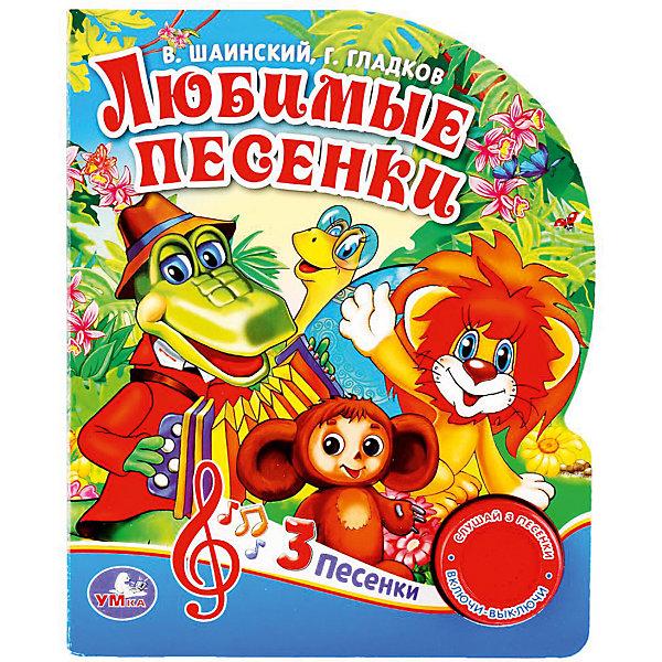 Умка Музыкальная книга 1 кнопка 3 песни Любимые песенки, Г. Гладков
