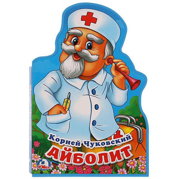 Умка Книжка с фигурной вырубкой Айболит, К. Чуковский