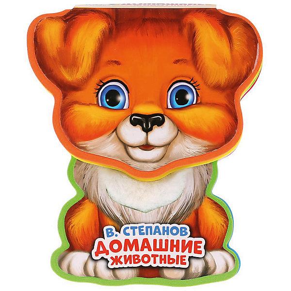 Умка Книжка с фигурной вырубкой Домашние животные, В. Степанов