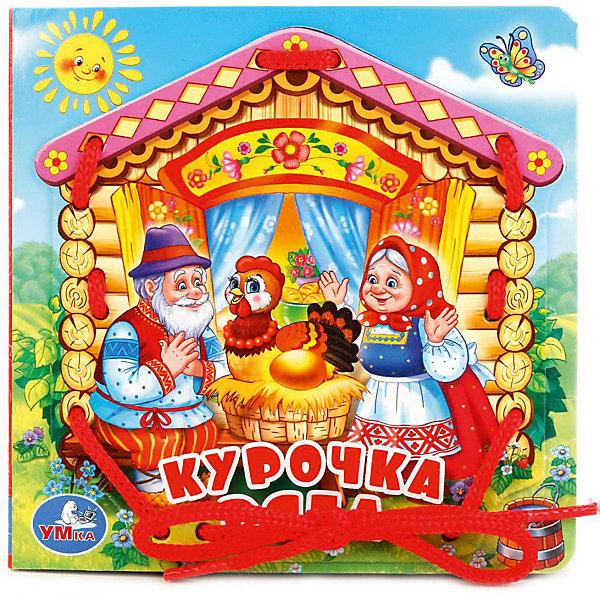 Купить Книжка со шнурком Курочка Ряба , Умка, Россия, Унисекс