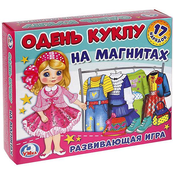 Магнитная игра Одень куклу БлодинкаДля всей семьи<br>Характеристики товара:<br><br>• материал: картон, пластик<br>• в комплекте: игровое поле, 4 фишки, кубик, карточки<br>• количество игроков: от 2 до 4<br>• упаковка: картонная коробка<br>• страна бренда: Россия<br><br>Настольная викторина содержит 100 различных вопросов на карточках. Игра позволяет ребёнку познавать окружающий мир, узнать про животных и как называются их малыши.