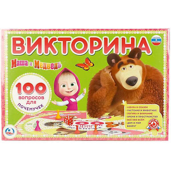 Умка Настольная игра Викторина 100 вопросов Маша и Медведь