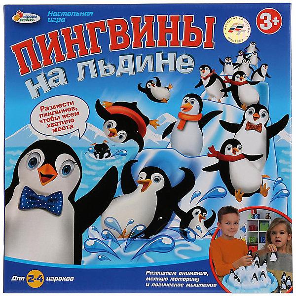 Играем вместе Настольная игра Пингвины на льдине