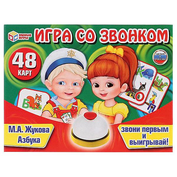 Настольная игра Азбука, М. А. ЖуковаДля всей семьи<br>Характеристики товара:<br><br>• материал: пластик<br>• в комплекте: игровое поле, молоток, шарики, гвозди, рулетка<br>• количество игроков: 2-4<br>• упаковка: картонная коробка<br>• качество подтверждено аттестатом РОСТЕСТ<br>• страна бренда: Россия<br><br>Перед началом игры надуйте небольшой шарик и поместите его внутрь коробки с отверстиями. Игроки по очереди крутят рулетку и выполняют выпавшее задание. Цель состоит в том, чтобы забить гвоздь в ящик так, чтобы шарик не лопнул. Тот, на чьём ходе произошёл «взрыв» проигрывает.