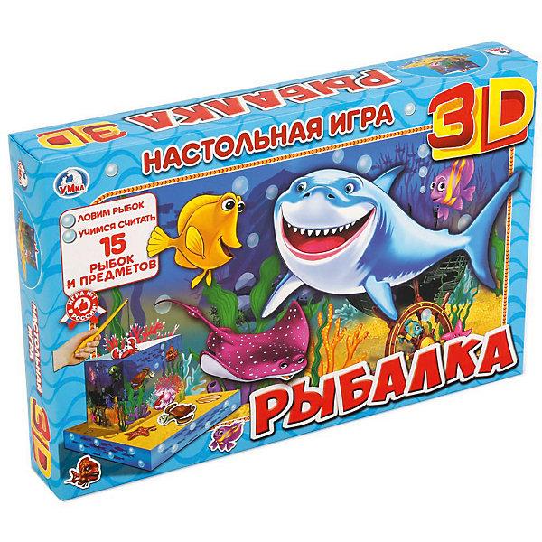 Настольная 3D игра