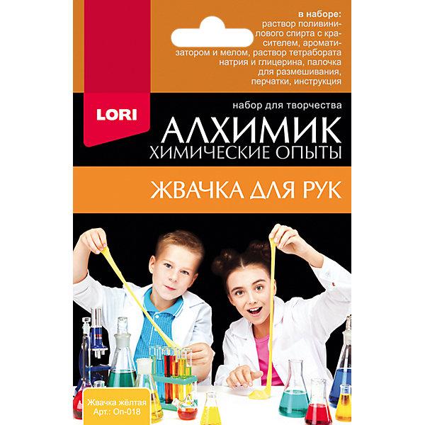 LORI Химические опыты Lori