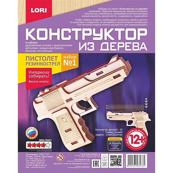 Сборная модель Lori ПистолетДеревянные модели<br>Характеристики товара:<br><br>• материал: дерево<br>• количество деталей: 25<br>• размер собранной модели: 21х12,5х2,4 см<br>• уровень сложности: 4<br>• упаковка: картонная коробка<br>• страна бренда: Россия<br><br>Деревянный конструктор развивает аккуратность, трудолюбие, мелкую моторику, усидчивость, образное мышление и способности к творчеству. Перед сборкой необходимо вытащить детали из заготовки. Элементы вставляются в пазы и легко соединяются, есть подробная инструкция. Готовую работу можно разукрасить или украсить разным декором.