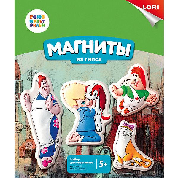 LORI Магниты из гипса Lori Союзмультфильм Малыш и Карлсон