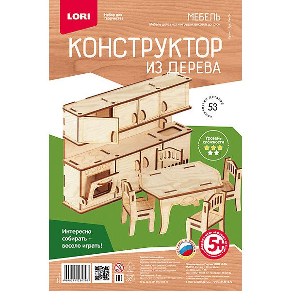Купить Сборная модель Lori Мебель Кухня, Россия, разноцветный, Унисекс