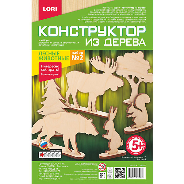 LORI Сборная модель Lori Лесные животные