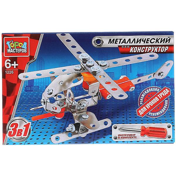 Конструктор Город Мастеров «3-в-1 Вертолет, самолет, ракета»