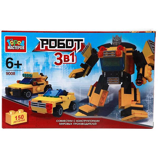 Купить Конструктор Город Мастеров «3-в-1 Робот+Машина», 150 деталей, Город мастеров, Китай, разноцветный, Мужской